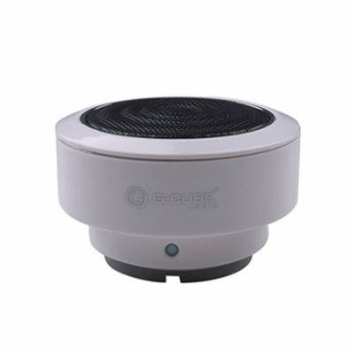 PARLANTES G-CUBE BST-100W BLANCO - OUTLET